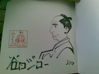 20110515
